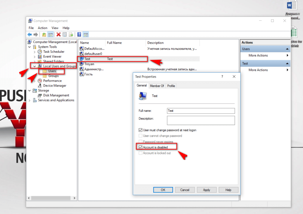How to disable a user accaunt