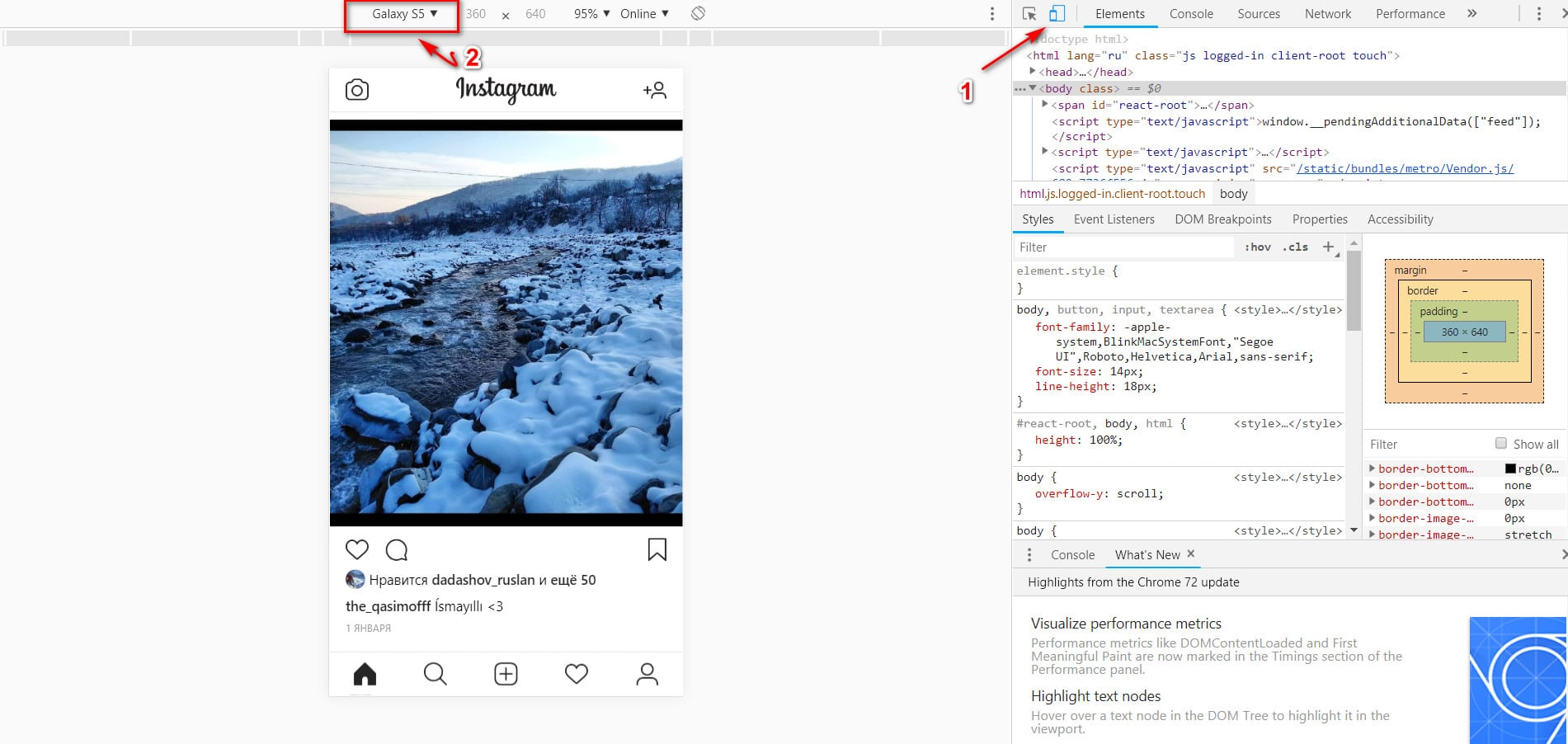 How to add Photo and Video to Instagram from computer