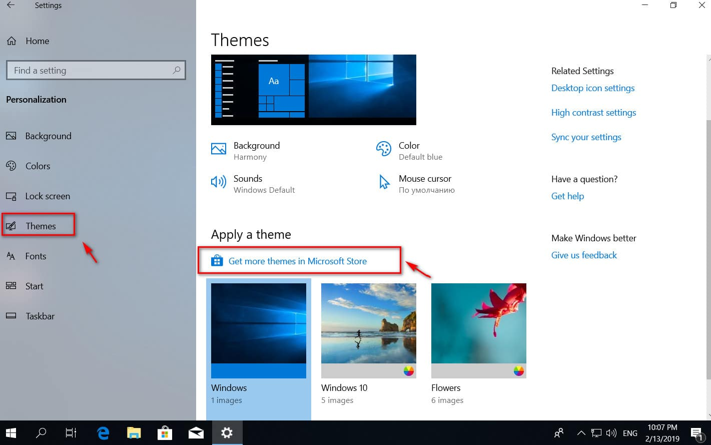 How to install the theme in windows 10 from the store