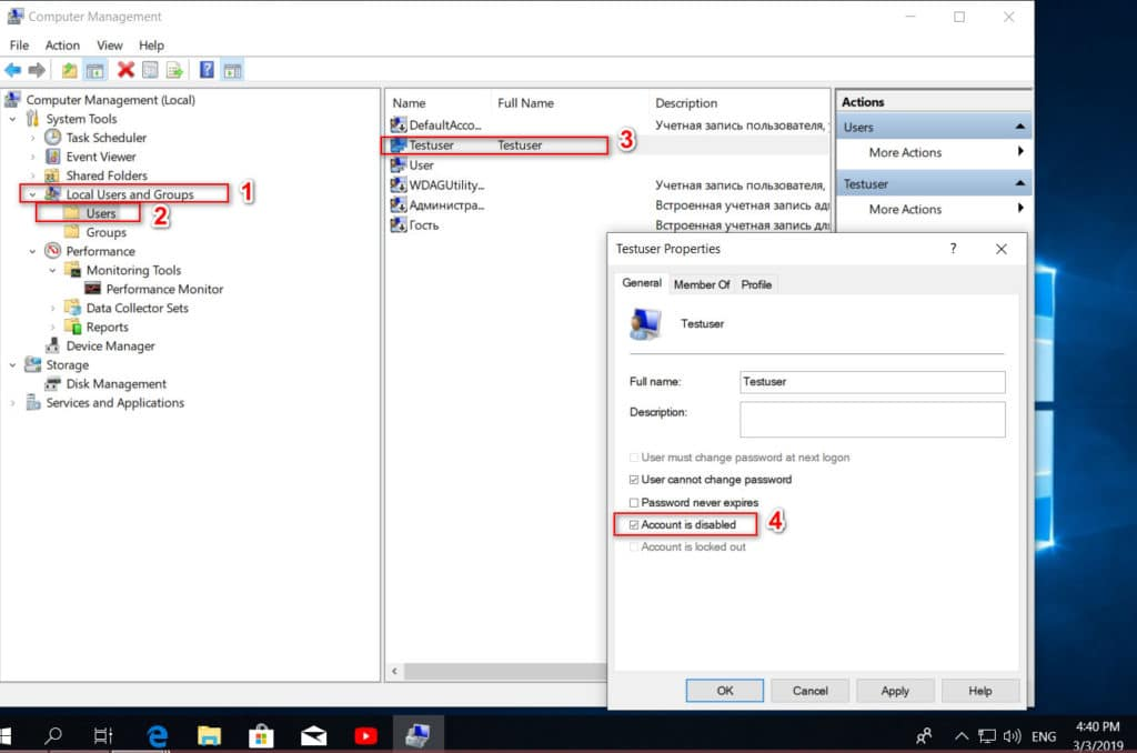disable user accaunts in windows 10