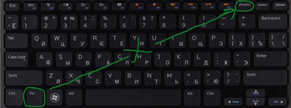 Laptop Screenshot