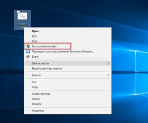 What is CompatTelRunner.exe process in Windows 10