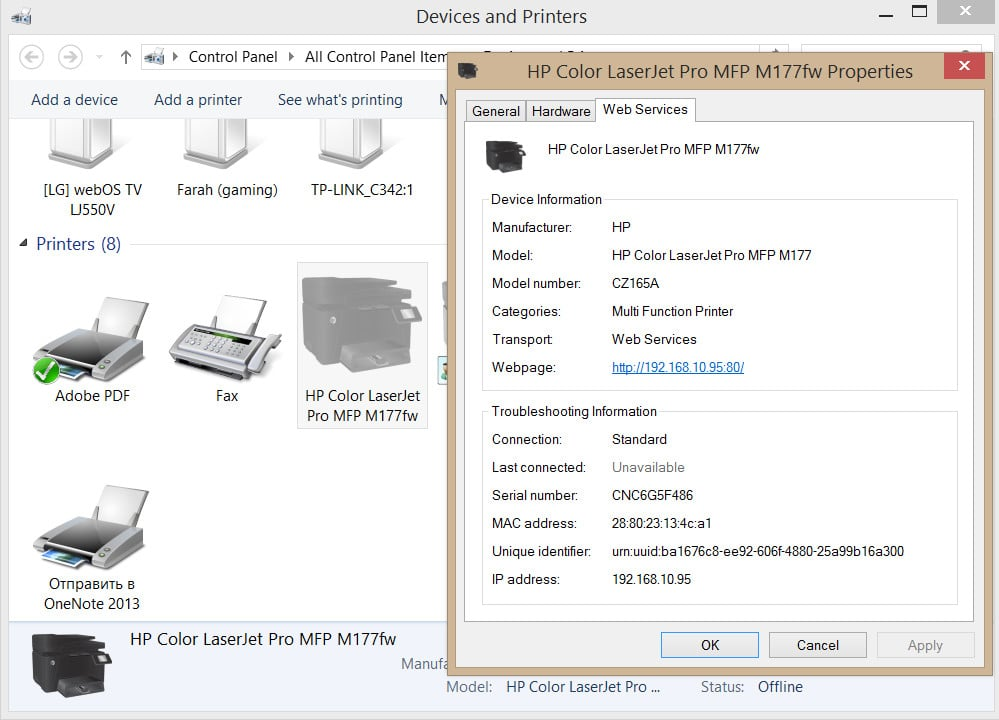How to find a printer IP address easily